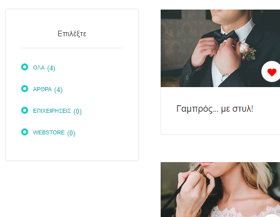 weddingpaths.com - checklist